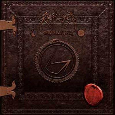 Atras Cineris - Monolith (Cover)
